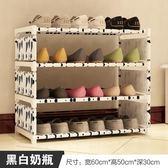 宿舍鞋架多層簡易學生家用單人迷你小號可拆卸摺疊多功能防塵鞋櫃WY【快速出貨】