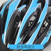 GIANT捷安特頭盔GX5一體成型山地公路車騎行頭盔男女騎行裝備☌zakka