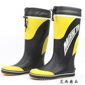 保暖釣魚戶外防滑耐磨防水雨鞋