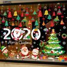 聖誕節 裝飾品玻璃貼紙櫥窗店鋪場景布置掛飾門貼聖誕樹老人小禮物