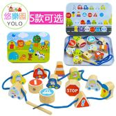 鐵盒串珠玩具 兒童益智木玩 手工diy串珠繞珠男女孩玩具