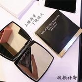 折疊鏡隨身便攜化妝鏡雙面放大補妝單面小圓鏡 青山市集