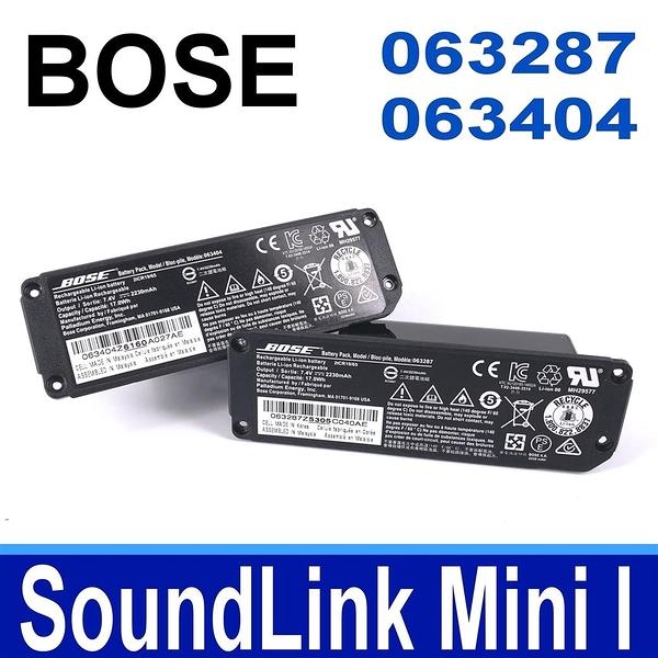 .  全新 BOSE SoundLink Mini I Mini 1 電池 063287 063404 O63287 O63404