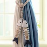 窗簾扣創意窗簾扣掛球綁帶系帶扎帶束帶一對飾品捆綁繩子現代簡約歐式花【鉅惠85折】