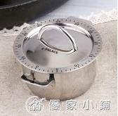 廚房定時器倒計時器提醒器不銹鋼色機械式定時器家用 優家小鋪