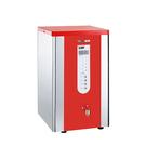 龍泉 LC-007A 數位單熱桌上型開水機 20公升 含基本安裝 可搭配淨水器(選配)