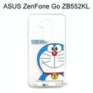 哆啦A夢空壓氣墊軟殼 [大臉] ASUS ZenFone Go ZB552KL (5.5吋) 小叮噹【正版授權】