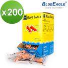 【醫碩科技】藍鷹牌 EP7x200 圓錐型軟式耳塞海棉耳塞/防音耳塞 200副/盒 送耳塞盒一個 免運