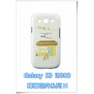 [ 機殼喵喵 ] Samsung Galaxy S3 i9300 手機殼 三星 韓國外殼 韓國花卉系列 H
