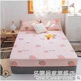 北極絨防水床笠隔尿透氣床罩床套單件防滑固定席夢思床墊床單全包 名購新品