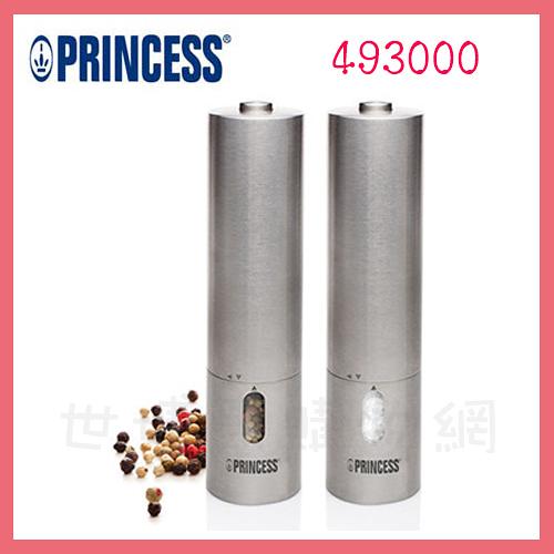 可刷卡◆PRINCESS荷蘭公主 不鏽鋼電動研磨椒鹽罐組493000 (1組/2入) ◆台北、新竹實體門市