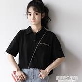2020夏季新款日系學院風后背卡通圖案翻領黑色短袖T恤女寬鬆學生 中秋節全館免運