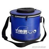 折疊桶釣魚桶eva打水桶折疊防水活魚桶立體不變形裝魚桶魚護桶CYCR58 傑克型男館