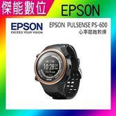 Epson PULSENSE PS600 PS-600 心率有氧教練 GPS 心率偵測 運動手錶 PS500升級款