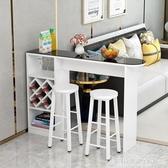 北歐家用吧台桌簡約現代客廳酒櫃餐桌創意多功能靠墻簡易小吧台QM 圖拉斯3C百貨