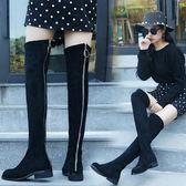 膝上靴過膝長靴女2018秋季冬季平底彈力靴小辣椒長筒靴高筒后拉鏈長靴子 美芭