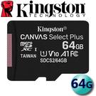 Kingston 金士頓 64GB 64G microSDXC TF UHS-I U1 A1 V10 記憶卡 (SDCS2/64GB)