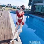 泳衣女三件套韓國溫泉小香風分體泳裝性感顯瘦保守小胸聚攏游泳衣花間公主