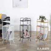 報刊架現代簡約簡易多層置物架落地辦公室兒童書架   XY3231  【男人與流行】