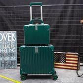 旅遊旅行箱小清新拉杆箱女迷你行李箱子18寸小型登機箱子母箱 酷斯特數位3c YXS