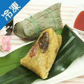 蘋果評比【潮州粽】第1名 南門市場立家-臘味鮮肉粽5粒/包(200g±10%/粒)【愛買冷凍】