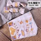 牛軋糖包裝紙混搭糖紙包裝袋500張裝