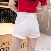 牛仔短褲女高腰顯瘦年夏季新款韓版薄款寬鬆大碼高彈熱褲子潮 至簡元素