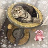 劍麻筒貓抓板磨爪貓窩貓樹貓爬架貓咪玩具草繩爬貓架寵物用品SSJJG【時尚家居館】