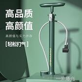 自行車打氣筒高壓迷你便攜式多功能家用籃球單車電動電瓶車氣管子 一米陽光
