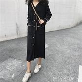 秋裝2020流行裙子新款韓版寬鬆黑色秋季針織洋裝女長袖春秋長裙  蘿莉小腳丫
