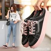 無后跟懶人鞋女夏季新款韓版ulzzang帆布鞋平底小白鞋半拖鞋 居家物語