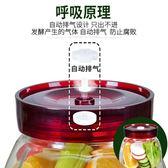 雙12購物節robo樂博玻璃密封罐酵素瓶 透明腌泡菜壇子泡酒瓶 自動排氣1.8升夏沫居家