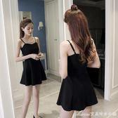 洋裝 小個子吊帶無袖洋裝女裝夏韓版修身顯瘦a字赫本小黑裙春秋 艾美時尚衣櫥