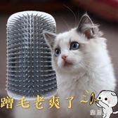 貓玩具 貓咪蹭毛器墻角蹭癢按摩刷梳抓癢拱門 df1306【雅居屋】