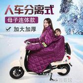 親子款電瓶車擋風被冬季加棉厚防水護膝兒童防寒連身電動車防風衣 卡布奇諾雙十一特惠