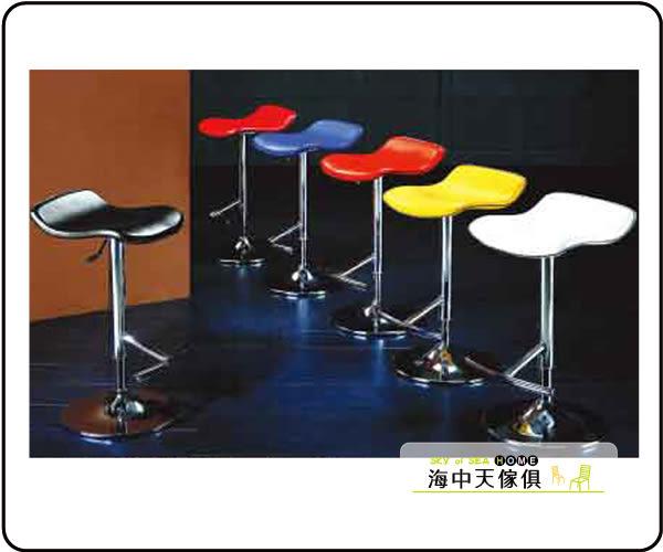 {{ 海中天休閒傢俱廣場 }}  B-68 摩登時尚 吧台桌椅系列 700-2 吧台椅(B166)