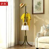臥室衣架落地簡易創意衣帽架時尚鐵藝掛衣架現代簡約衣服架子WY三角衣櫥