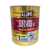Klim 金克寧銀養 高鈣全效奶粉 1.9公斤