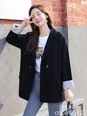 熱賣西裝外套 網紅小西裝外套女春秋2021年新款韓版寬鬆休閒設計感套裝黑色西服 coco