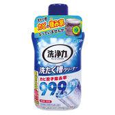 日本 ST雞仔牌 洗衣槽除菌劑 550g ◆86小舖 ◆