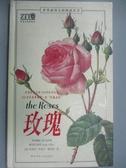 【書寶二手書T1/語言學習_LET】世界最偉大的玫瑰圖譜:玫瑰聖經_(法)皮埃爾-約瑟夫.雷杜德