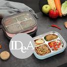 IDEA 304不銹鋼飯盒便當盒 餐盤 分格 學生 防燙帶蓋 上班族 四格分隔
