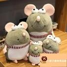小寵物玩偶公仔老鼠毛絨毛絨玩具布娃娃玩具布娃娃【小獅子】