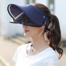 夏天防曬帽子女戶外出游大沿遮臉雙層防紫外線太陽帽騎車遮陽帽潮 依凡卡時尚