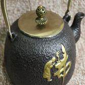 鑄鐵壺日本鐵壺佛字無塗層手工鐵壺 日式茶具燒水鐵茶壺  電購3C