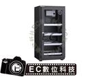 【EC數位】Wonderful 萬得福 AD-109CH 106L電子防潮箱 乾燥箱 相機防潮盒