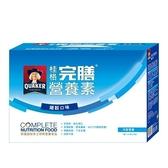 桂格完膳營養素纖穀口味禮盒裝250ml X8瓶/盒【愛買】