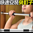 強力室內健身門框吊單槓門上運動伏地挺身另售拉筋板仰臥起坐板健腹機器材啞鈴鞦韆拉繩彈力帶