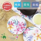MBM彩繪珪藻土茶杯墊隱茶禮盒