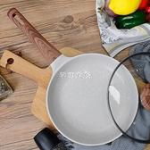 意大利LATIM麥飯石色煎鍋不粘鍋煎蛋牛排鍋平底鍋BW24CM煎鍋 新年禮物 YYS